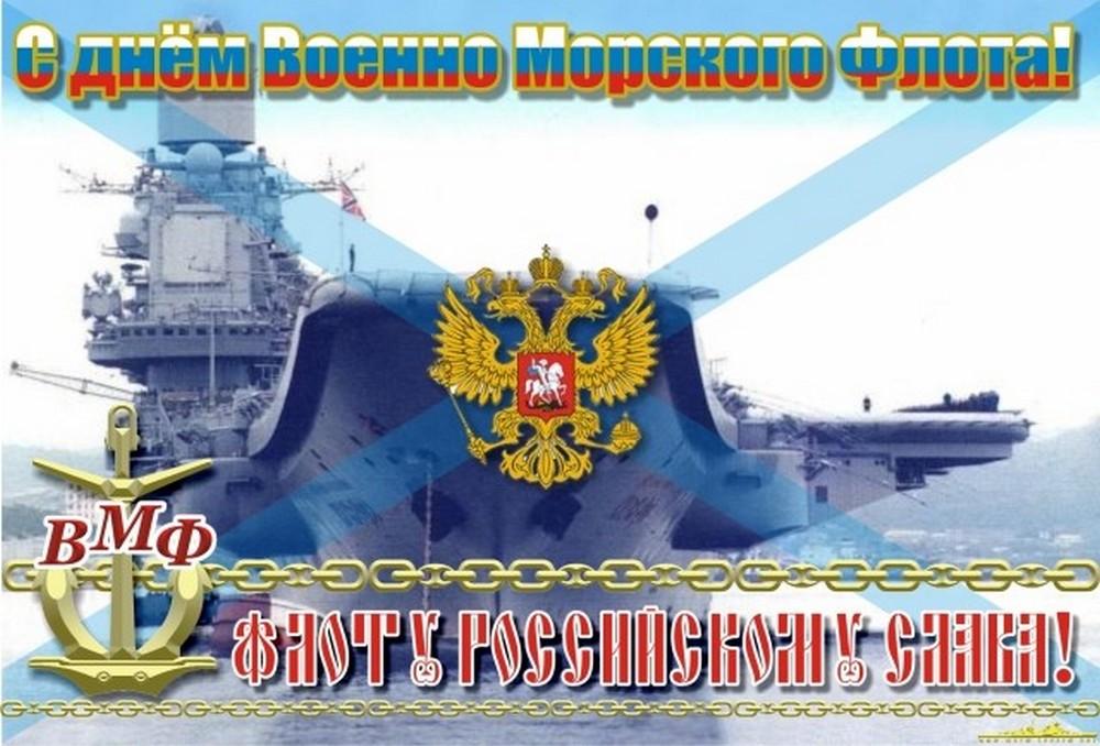 http://38brrzk.ru/files/072014/nvrs568.jpg